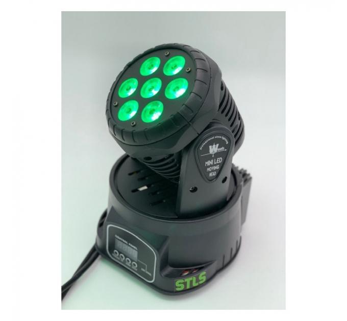LED Голова STLS PL-14 7*10W