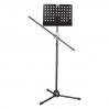 Микрофонная стойка - пюпитр Kool Sound BS-7