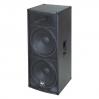Пассивная АС Park Audio GAMMA 4225