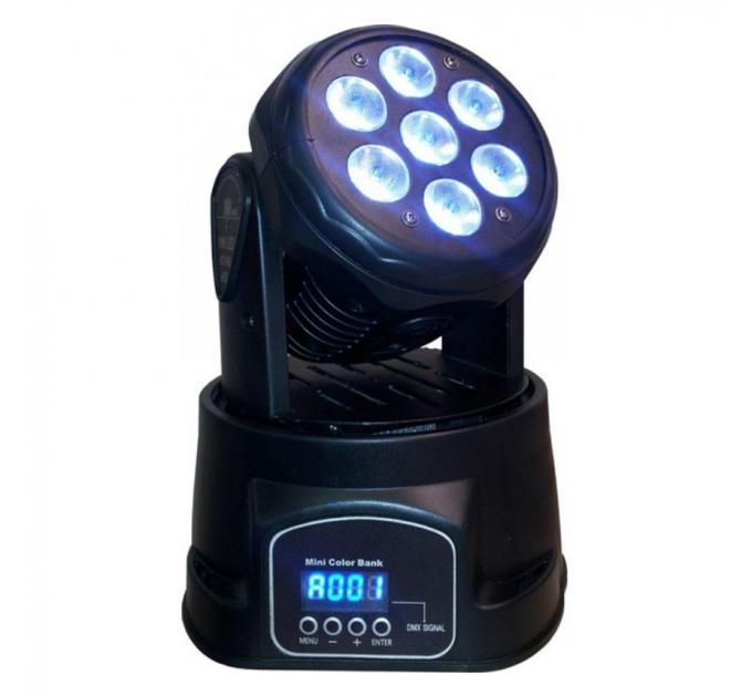 Полноповоротный прожектор Free Color W710