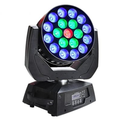 Полноповоротный прожектор LUX LED 1519