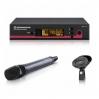 Радиосистема Sennheiser EW 100-935 G3