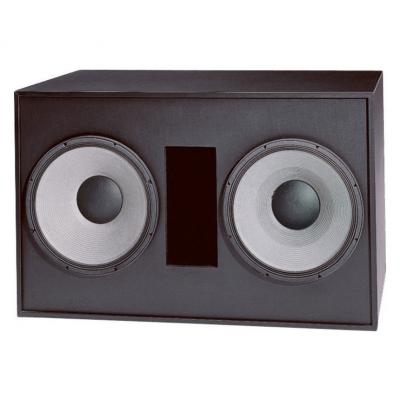 Заэкранная акустическая система JBL 4642A-GS