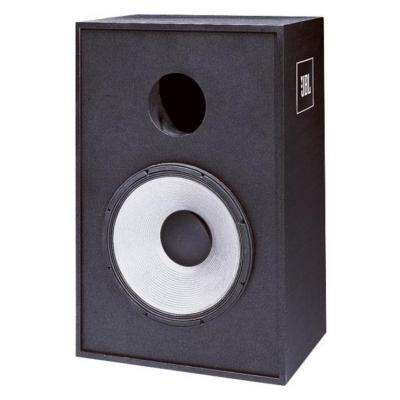 Заэкранная акустическая система JBL 4645C