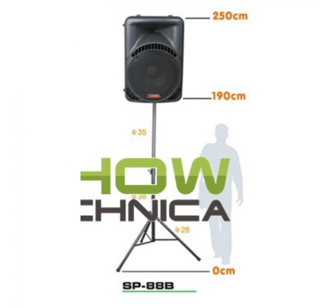 Стойка для акустической системы Kool Sound SP-88B