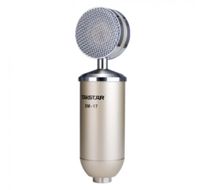 Студийный микрофон Takstar SM-17