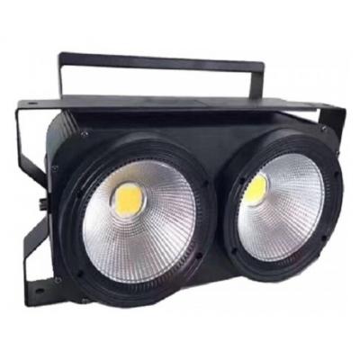 Светодиодный прожектор CS-B210