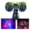 Светодиоидный диско шар BIG BM340