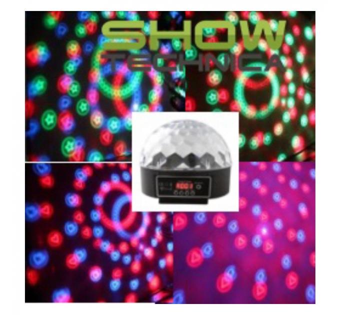 Светодиоидный диско шар BIG BMGOBOBALL