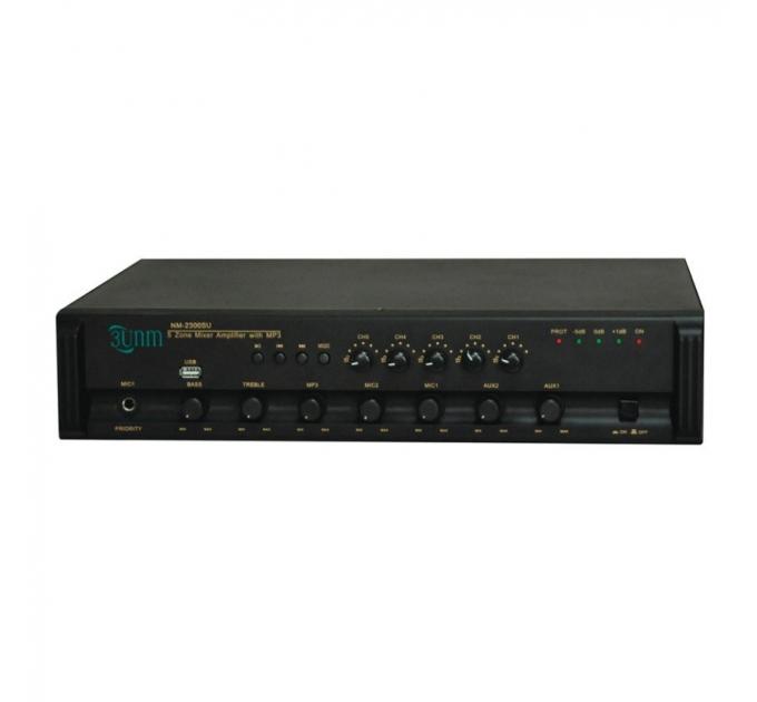 Трансляционный усилитель Younasi Y-2060SU, 60Вт, USB, 5 zones