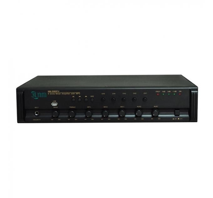 Трансляционный усилитель Younasi Y-2120FU, 120Вт, USB, 5 zones