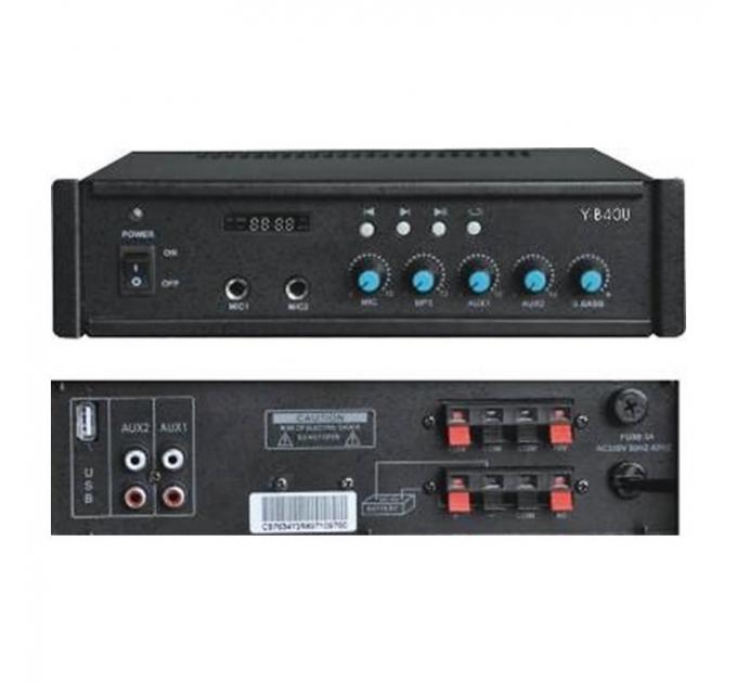 Трансляционный усилитель Younasi Y-B40, 25 Вт, 12V DC