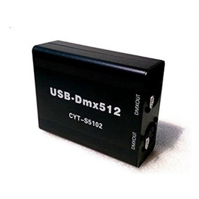 USB DMX-512 Контроллер New Light PR-USB512