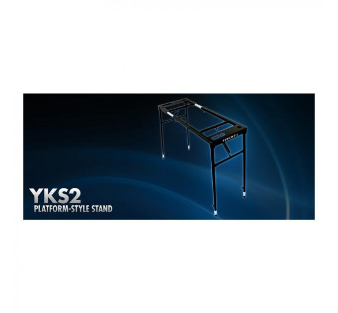 Kurzweil YKS2