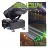 Зенитный прожектор BIG V4000 WHITE BEAM