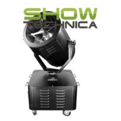 Зенитный прожектор BIG V5000 WHITE BEAM